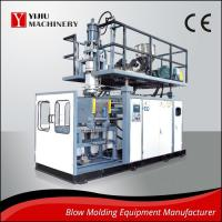 Professional Manufacturer water 5 gallon pc bottle blow molding machine