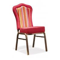 China 2011 aluminum banquet chair YH-L8209 wholesale