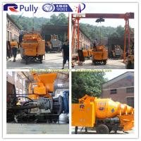 China Pully JBT40-P1 concrete mixer machine with lift / large concrete mixer price wholesale