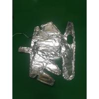 China Good Flexibility Adjustable Aluminum Foil Heater Integrated Type Large Range on sale