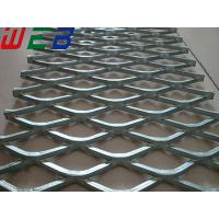 Wholesale Cheap Price Low Carbon Steel Expanded Metal Mesh (ISO9001 Factory) from china suppliers