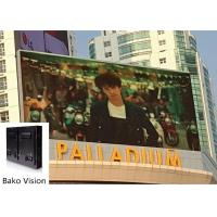 Quality Sturdy Robust Waterproof Outdoor Waterproof Led Advertising Panels 10mm Physical for sale