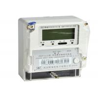 China Multi Functional Lora Smart Meter Single Phase Two Wire Automatic Reading Remotely wholesale