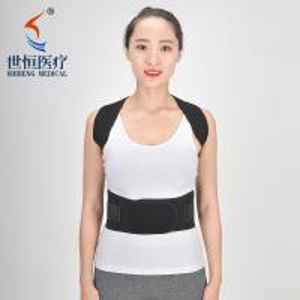 China Clavicle brace belt blue/white/skin/black color back brace for sale wholesale
