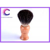 China Synthetic shave brush with wooden handle or Custom horse hair shaving brushes wholesale