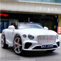 factory wholesale car toy kids electric car battery operated toy car for kids