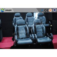 China 12 People Shooting 7D Interactive Theater With Red / Black / Yellow Chairs wholesale