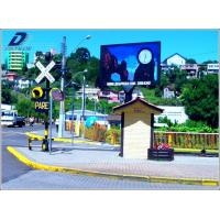 China P16 1R1G1B Outdoor full color advertising led screen wholesale