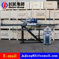 China KHYD75 rock electric drill  3KW rock electric drill wholesale