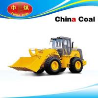 China Wheel loader wholesale