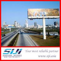 China Large Size Banner Roll, Outdoor/Indoor Advertising wholesale
