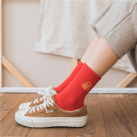 Quality Nice Design Red Ladies Knitted Winter Soft Home Indoor Thermal Socks for sale