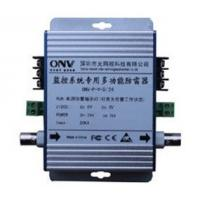 China 24V AC / DC Lightning Surge Protector For Video / Regulating Surveillance wholesale