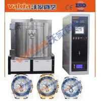 Wholesale Decorative Rose Gold PVD Plating, Vacuum Bronze Coating Machine from china suppliers