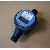 """China Smart Class C Plastic Electronic Water Meter With Lcd , T30 , 3/4"""" wholesale"""