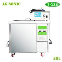 China AG SONIC 38L Fuel Nozzles Ultrasonic Cleaner 1 Year Warranty T-12S wholesale