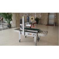 Wholesale AS523 Semi automatic Carton Sealer with CE Packaging Machinery from china suppliers