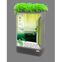 China Top Afforest Area Cross Connect Cabinet With Advertisement Function wholesale