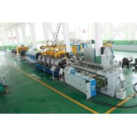 China PE Double Wall Corrugated Pipe Double Screw Extruder / Pvc Pipe Making Machine wholesale