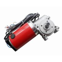 Wholesale Brush DC motor for sliding Door Motor, red with encoder 24VDC 60W from china suppliers