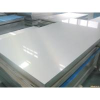 China Temper H111/H112 5754 Aluminum Plate Used in High speed Rails and CRH about Rail Transportation wholesale