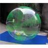 Buy cheap 1.8M Dia / 2.3M Dia / 2.5M Dia Dancing Ball Inflatable Water Walking Ball from wholesalers