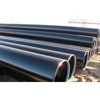 China API Q345A / B / C / D / E LSAW Steel Pipe Hot Rolled Thickness 6mm - 25mm wholesale