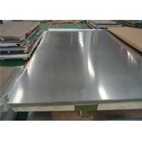 China ISO Standard Stainless Steel Metal Plate / ASTM AISI 316 Stainless Plate wholesale