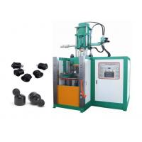 Buy cheap 4 Cylinder Automatic Rubber Moulding Machine , 600 Ton Rubber Compression Molding Machine from wholesalers