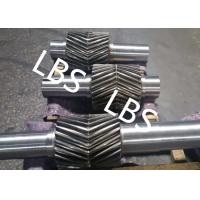Buy cheap Carbon Steel Forging Helical Gear Wheel With Double Helical Teeth from wholesalers