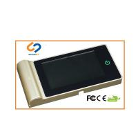 China HD 4.3 Inch WIFI Door Viewer Motion Detection Front Door 160 Degree Angle on sale