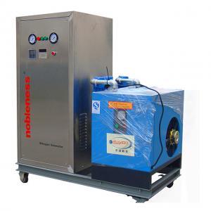 China Food Grade Custom Made Mini Nitrogen Generator , Nitrogen Generation Plant With Wheels wholesale