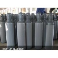 China Small 37Mn 3.4L - 14L Industrial Compressed Gas Cylinder OD 140mm wholesale