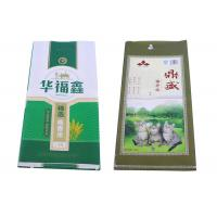 China Bopp Laminated PP Woven Bags , Printed Polypropylene Fertilizer Bags wholesale