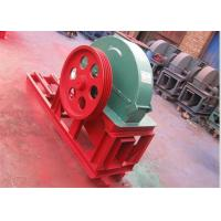 China CE Small Mobile Branch Wood Shaving Machine for Animal Bedding 2600 RPM wholesale