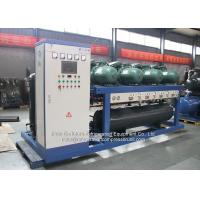 China Chiller Unit Of Refrigeration Cooling Unit Water Cooled High Efficiency wholesale