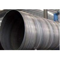 China 1.7mm-52.0mm Thickness SSAW Steel Pipe Spiral Welded Water PipeLine For Transportation wholesale