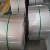China 304 410 201 304L 2B BA Finish Hot Rolled Coils Width 500-1500mm wholesale