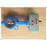 China SIL3 Approved Pneumatic Rack And Pinion Actuator , At45 At400 Double Acting Actuator wholesale