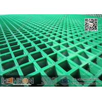 China Moulding FRP Grating wholesale