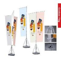 China Outdoor Flag Banner -5 Meters wholesale