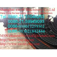 China Factory direct sales of construction machinery rubber track, rubber fast on sale