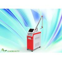 China New tattoo removal q-switch nd yag laser with CE with promotion price for spa wholesale