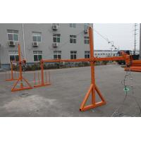 Quality Commercial Aluminum maintenance cradle Window Cleaning Equipment for sale