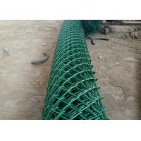 China PVC Coated Chain Link Fence For Playground Decorative 6 Foot Chain Link Fence wholesale