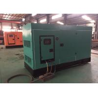 Buy cheap Silent Diesel Generator 80KW / 100KVA 3 Phase 50Hz 1500RPM Generator from wholesalers