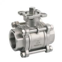 China 1000 WOG 3pc Flanged Ball Valve Ss Valves With High Mounting Pad ISO 5211 wholesale