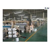 China High Speed 280CM Water Jet Loom Machine Single Nozzle Long Span Life wholesale