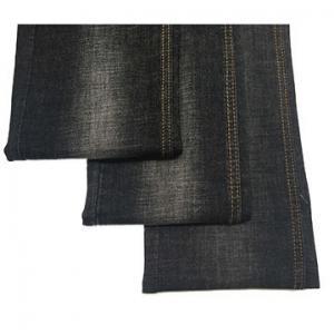China Denim Spandex fabric on sale