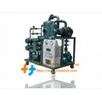 Buy cheap Series ZYD-EX Explosion-proof type Double-stage Vacuum Oil Filtration Machine, Oil filtering, Oil filtration, from wholesalers